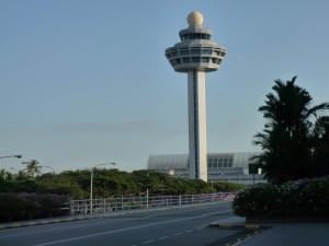 ATC yang ada di Singapura