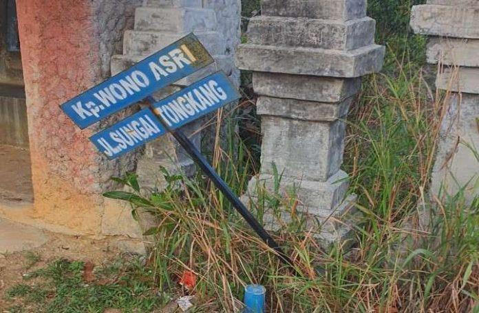 Kampung Wonosari